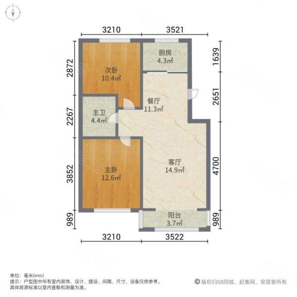 中海寰宇天下C区2室2厅1卫85.86㎡南北80万