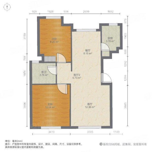 威尼斯水城第四街區2室2廳1衛92.72㎡南北168萬